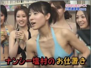 塩村文夏TV画像
