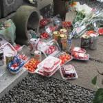 6月19日は、太宰治の桜桃忌(おうとうき)。