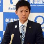 藤井浩人 最年少当選の美濃加茂市長、事前収賄容疑などにより逮捕!