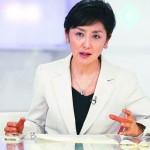 NHK 国谷キャスター!恫喝され「すみません」と号泣謝罪したと報道!