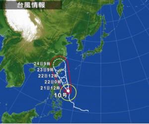 台風10号画像