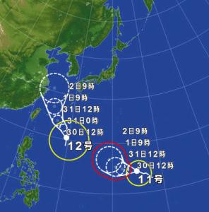 台風11号、12号