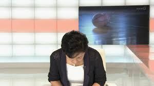 国谷裕子キャスターお辞儀