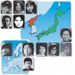 北朝鮮への制裁解除した安倍総理!拉致被害者は返してもらえますか?