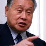 森元首相!暴露される!横柄な態度・失言 今更ながら、「森喜朗77歳」