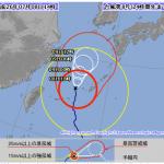 台風8号 2014 沖縄 進路予想図 飛行機欠航!気象庁最大級と発表!
