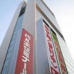 代ゼミ 閉鎖!仙台 横浜 京都 大阪 熊本 など20校を廃校のニュース!