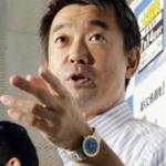橋下氏 朝日記者に「ケツふけ」と絶(舌)好調だが・・・少々お下品!?