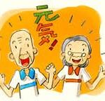 平均寿命 日本は世界No.1の長寿国「人生わずか100年」時代、来る?