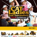 森田 理香子!好スタート!イ・ボミ3位!CATレディース 1日目!