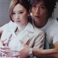 HERO キムタク抱きしめたい北川景子