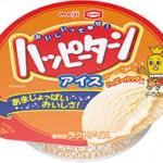 ハッピーターンアイス!明治と亀田が熱い心で作った冷菓子