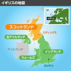 スコットランド独立区分の面積は大きい