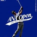 ANAオープンゴルフ 石川遼 23歳誕生日!小田孔明と再対決?