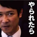 半沢直樹!堺雅人から西島俊之へ!続編は2015年1月から?