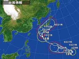 台風19号,台風18号,日本へ接近中