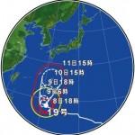 台風19号 米軍 進路予想!スーパー台風 特別警報級が接近中!