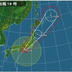 台風18号!東京直撃!大型台風、暴風雨に首都圏は大丈夫?