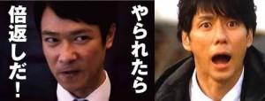 堺雅人!半沢直樹,降板,TBS,西島俊之