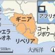 エボラ感染の疑い!60代男性が39度の発熱,町田市在住,