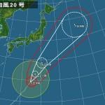 台風20号の進路も心配だが!中国の漁船団の上陸が心配だ!
