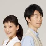 恋とはどんなものかしら〜杏と高等遊民(ニート)長谷川博己!