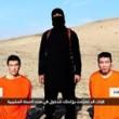 イスラム国,人質,湯川さん,後藤さん