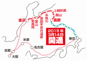 北陸新幹線,路線図,金沢