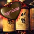 バレンタインデー,好きな人,ウイスキー