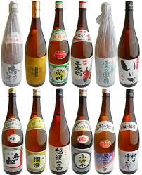 日本酒 父の日