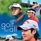 石川遼PGA(米)で4位好スタート!セガサミーカップは欠場!