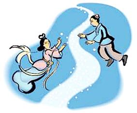 「織姫」 「彦星」 デート