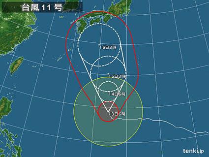 台風11号進路予想 気象庁
