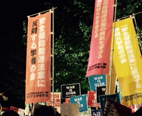 安保法案反対集会