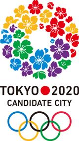 東京五輪 島峰藍 招致ポスター