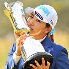 美人ゴルファーの戦い2016第4戦アクサレディス桜花の女王?