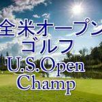 2016全米オープンゴルフ!松山英樹まさかの予選落ち!
