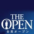 全英オープン2016!THE OPEN!ザ・松山英樹!優勝へGO!